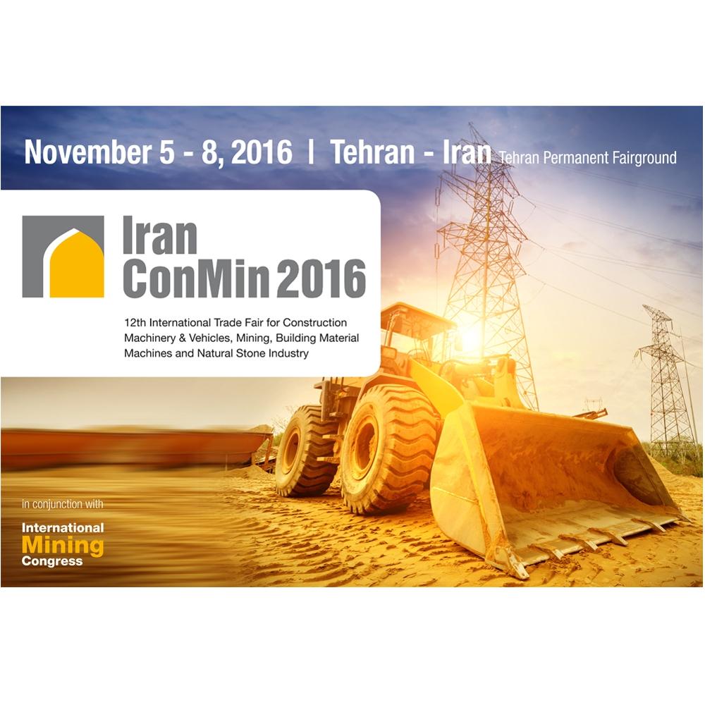 ZAMEP DZIĘKUJE ZA ODWIEDZENIE STOISKA NA TARGACH IRANCONMIN 2016 W IRANIE